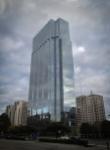 Самое высокое здание в городе — 24 этажа, 113 метров