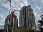 Многоэтажные жилые башни в центре города